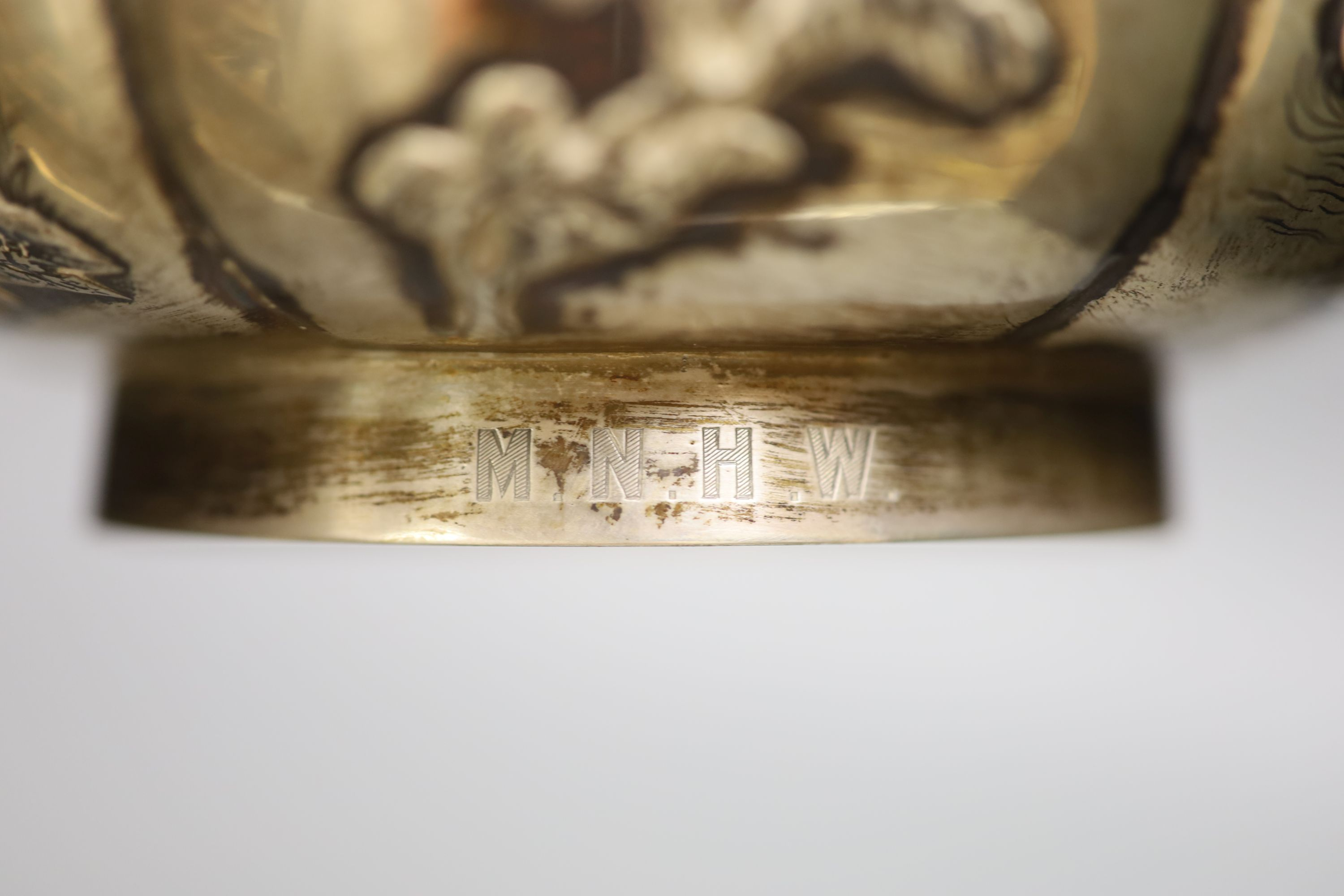 An early 20th century Chinese Export white metal bowl, by Wang Hing, Hong Kong, 13.5cm, 6oz. - Image 4 of 4