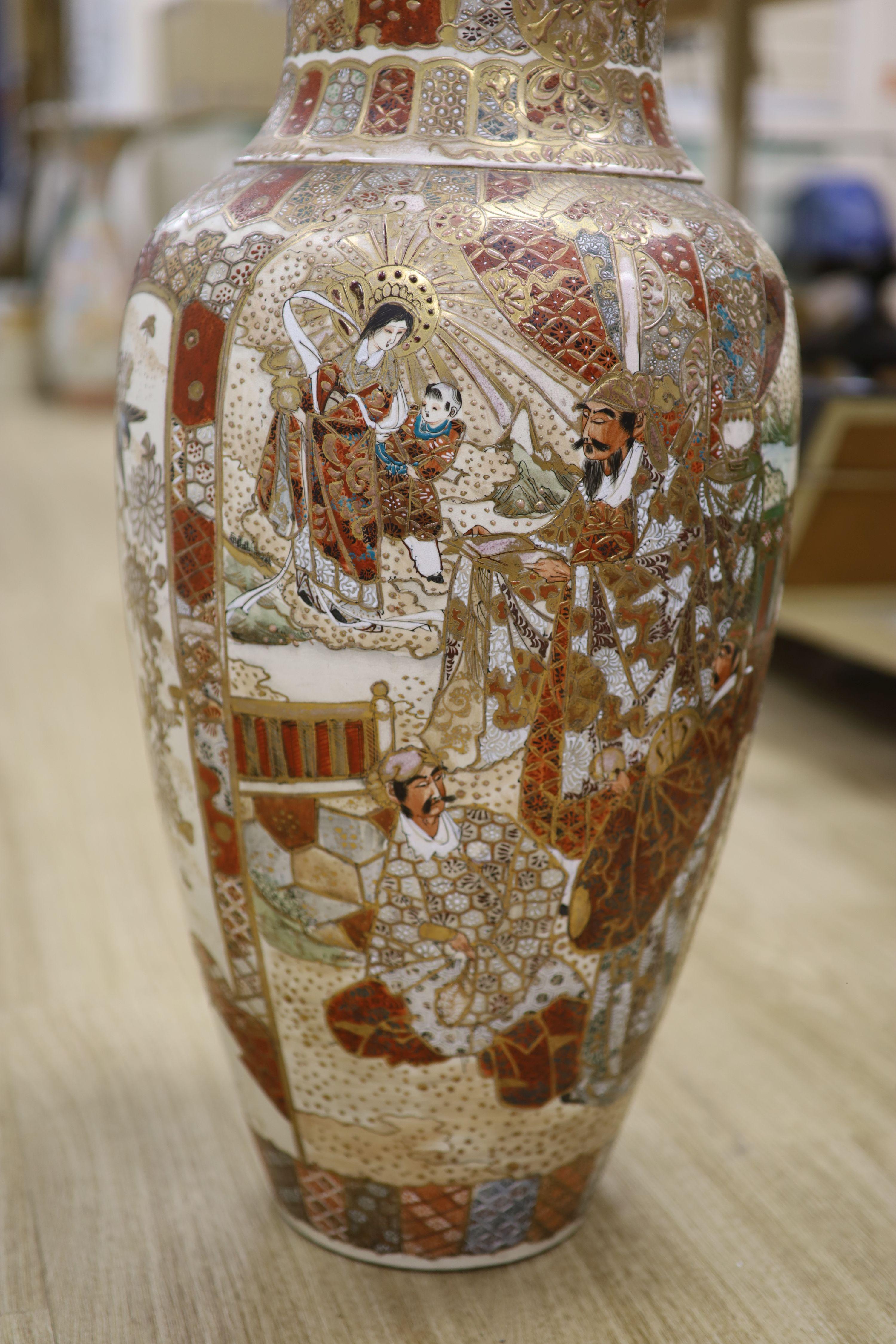 A large Satsuma pottery vase, height 63cm - Image 4 of 8