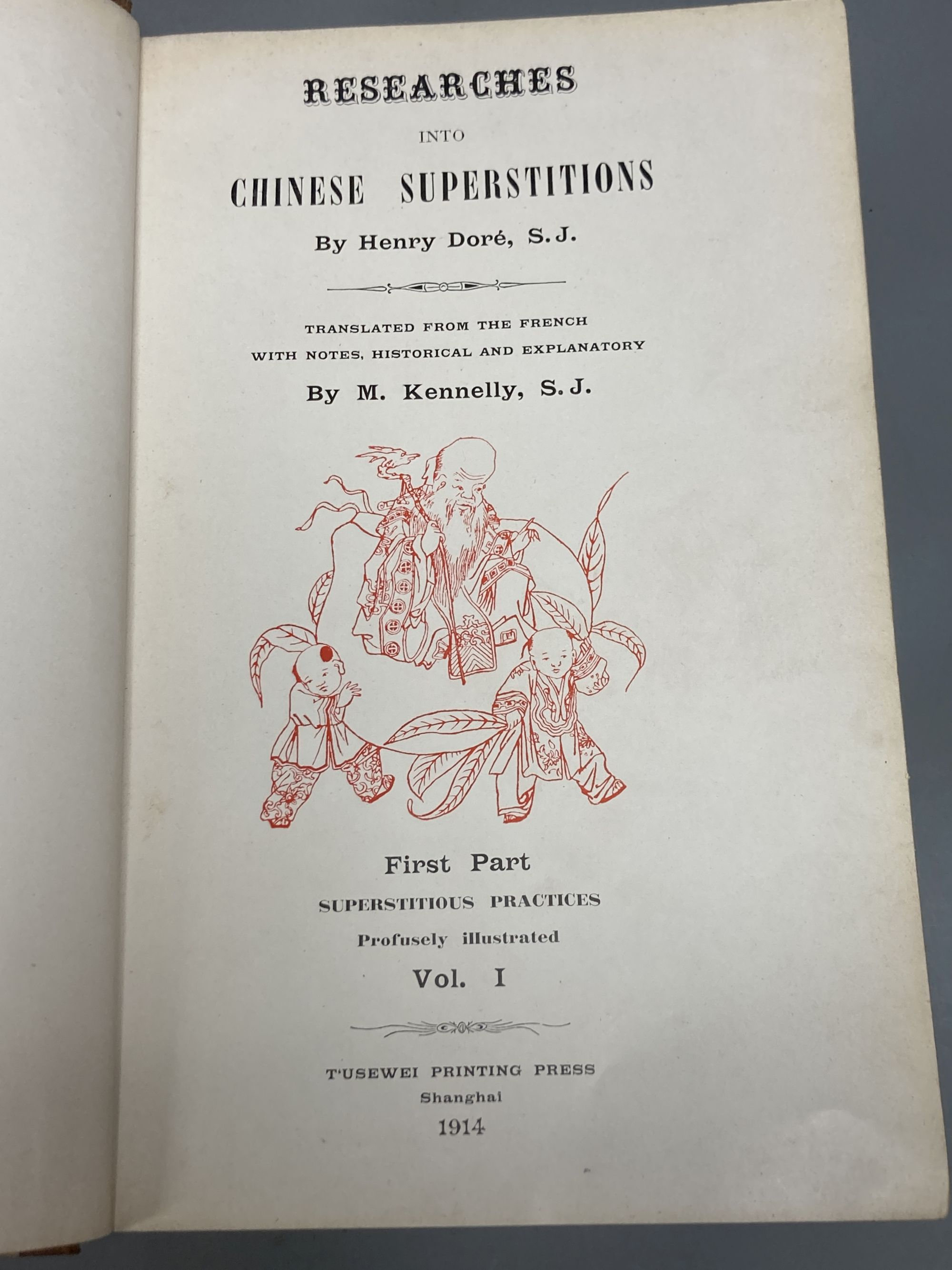 Researches into Chinese superstitions, by Henry Dore´ ; translated from the French, with notes, - Image 4 of 4