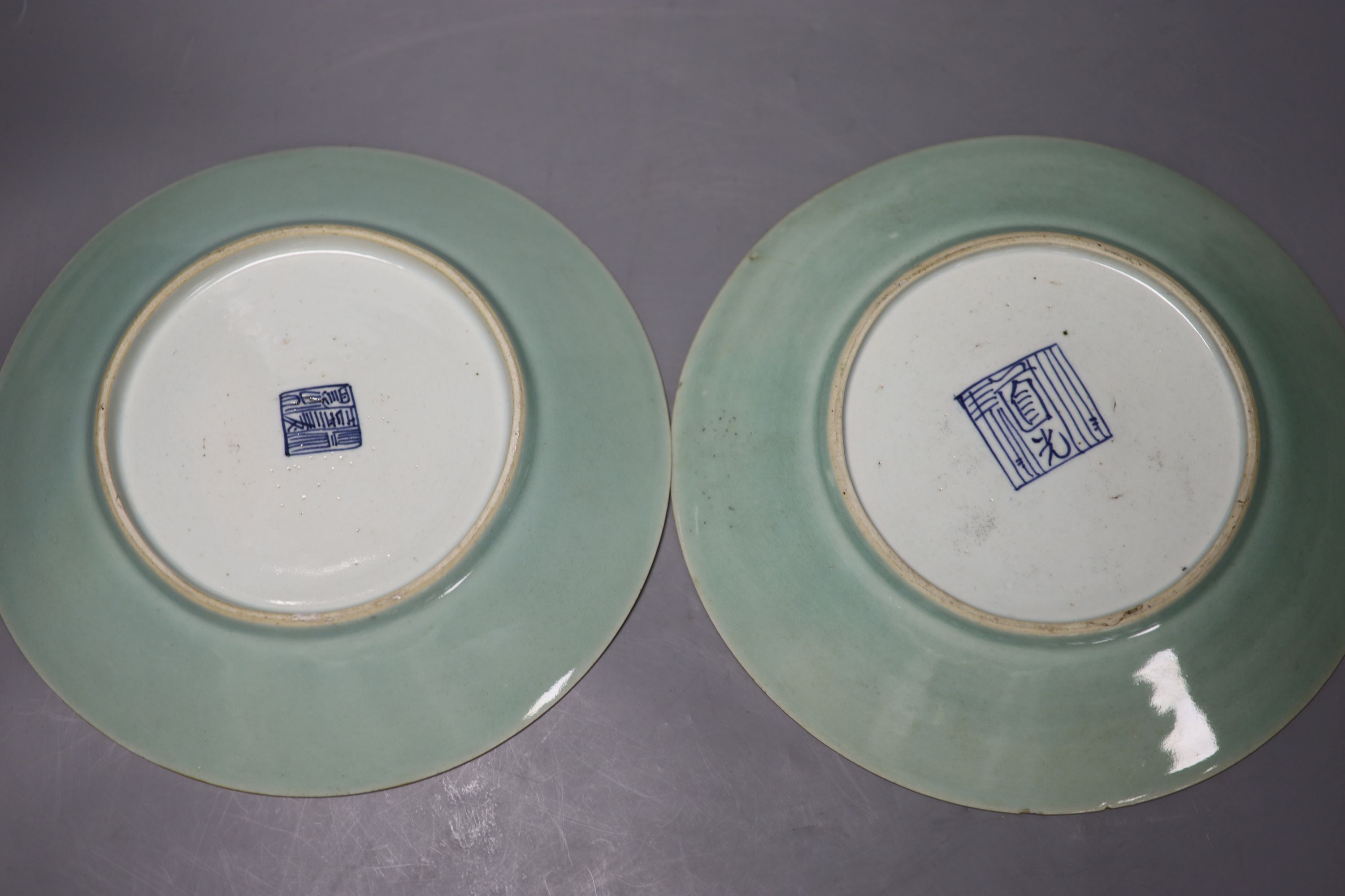 A near pair of Chinese celadon ground famille rose dishes, diameter 25cmCONDITION: One plate - - Image 2 of 2
