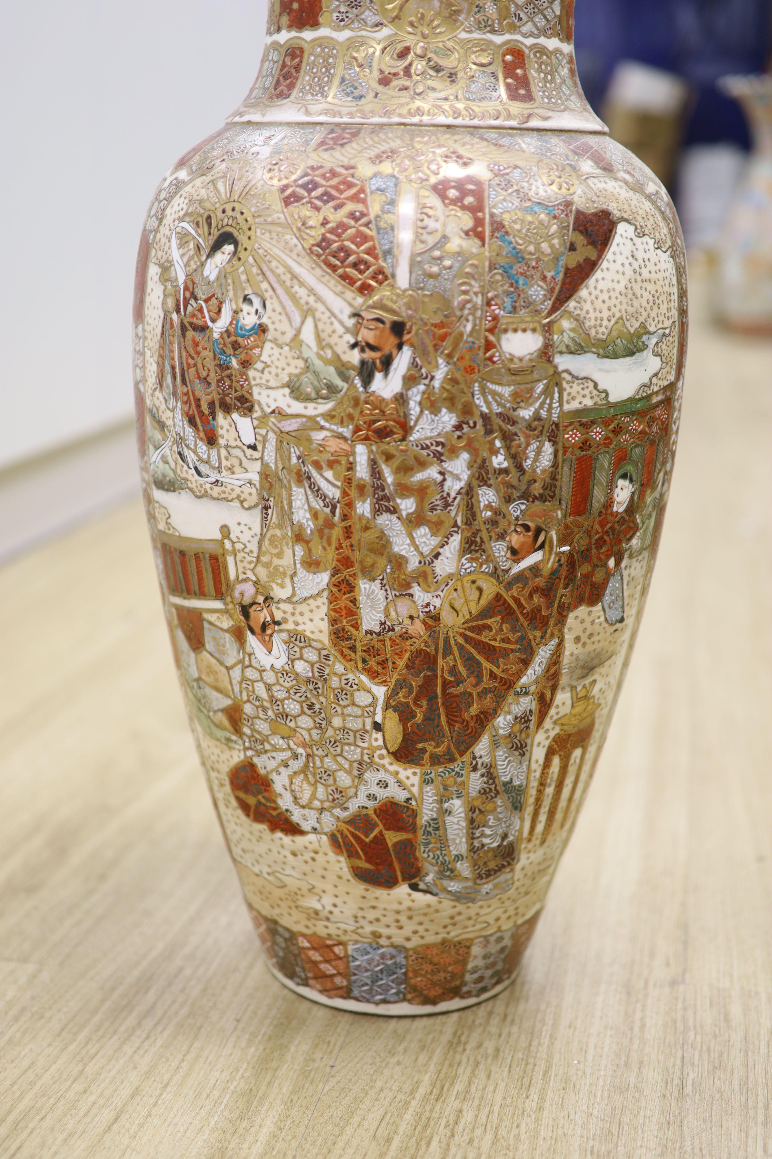 A large Satsuma pottery vase, height 63cm - Image 5 of 8