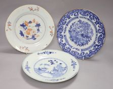 Three Chinese Qianlong plates, two blue and white, the third in Imari palette, diameter