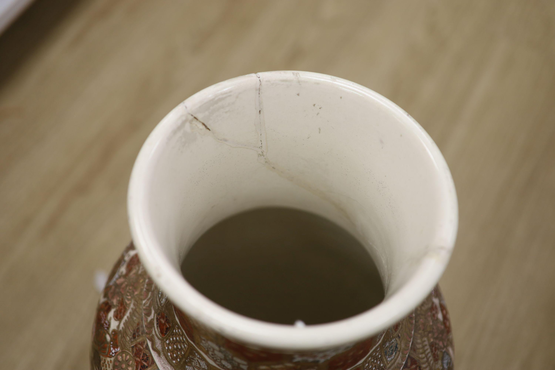 A large Satsuma pottery vase, height 63cm - Image 7 of 8