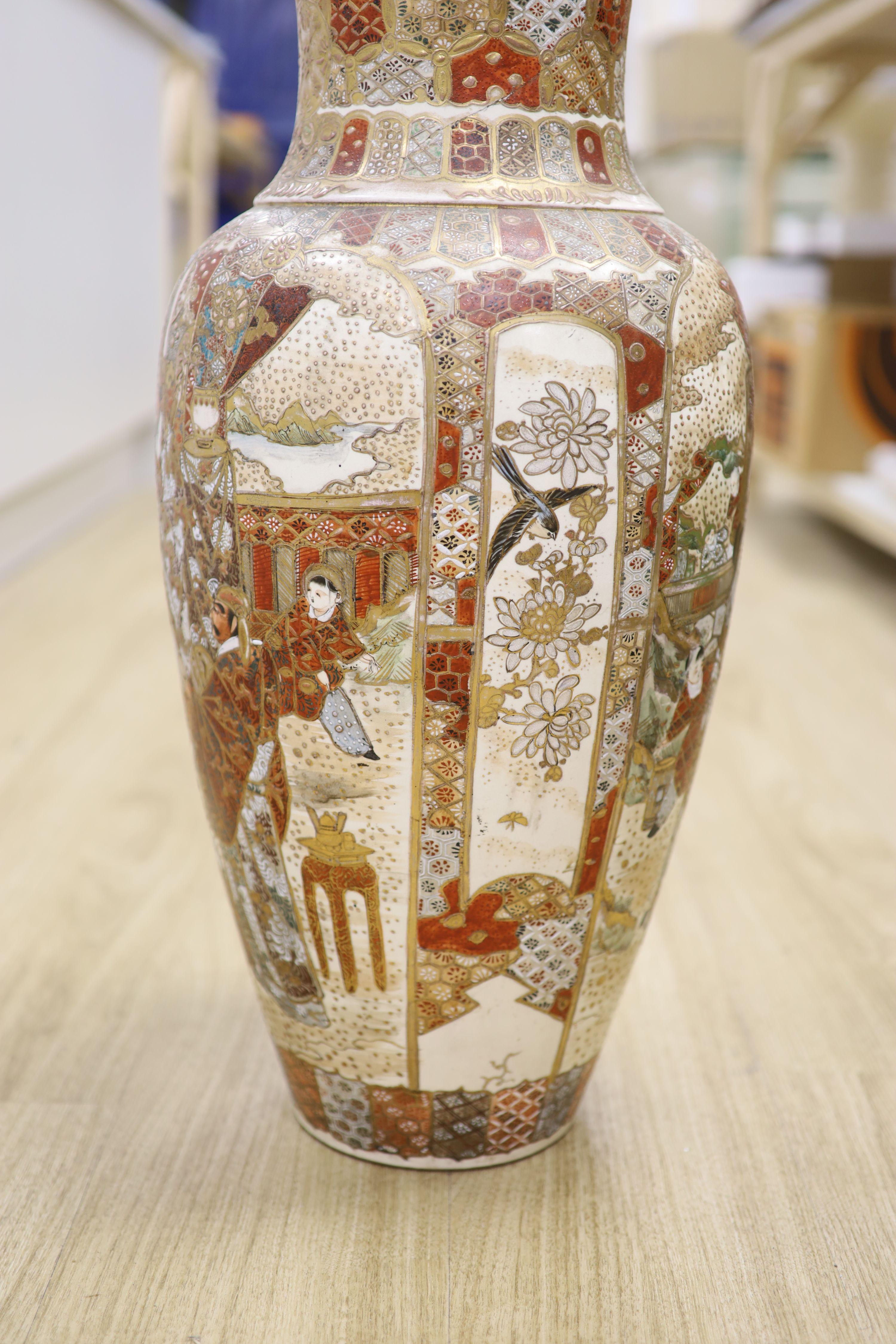 A large Satsuma pottery vase, height 63cm - Image 6 of 8