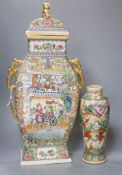 Two Chinese famille rose vases, tallest 60cm