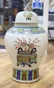 A large Chinese famille rose baluster vase and cover, height 78cm