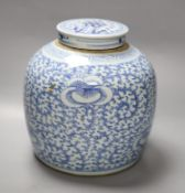 A 19th century Chinese blue and white jar, with associated cover, height 22cm