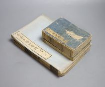 Six 19th/20th century Japanese books