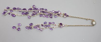An amethyst, seed pearl and part yellow metal link necklace, with white opal set clasp(a.f.),