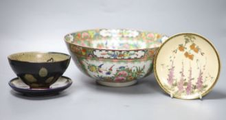 A group Chinese and Japanese ceramics including a Cantonese famille rose bowl, 26cm