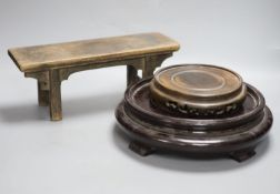 A Chinese wood model of an altar table and two wood stands, longest 33.5cm