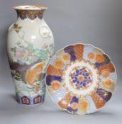 A Japanese Fukagawa koransha carp vase and a similar Imari dish, tallest 45cm