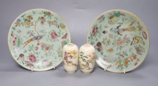 A pair of Cantonese celadon ground dishes, painted with birds and flowers, diameter 19cm, and a pair