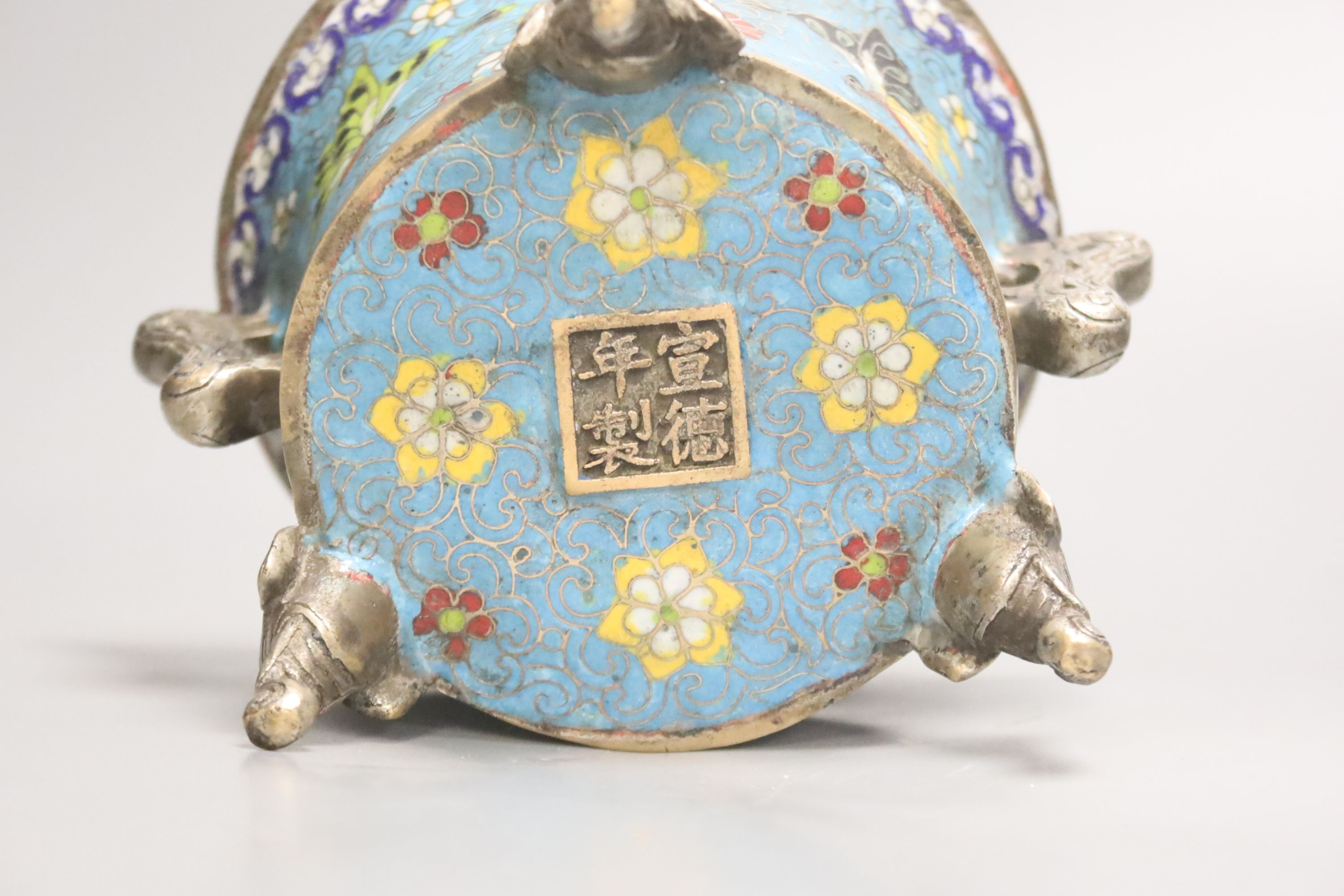 A heavy Chinese silvered bronze twin handled censer with floral decoration, a four character - Image 4 of 4