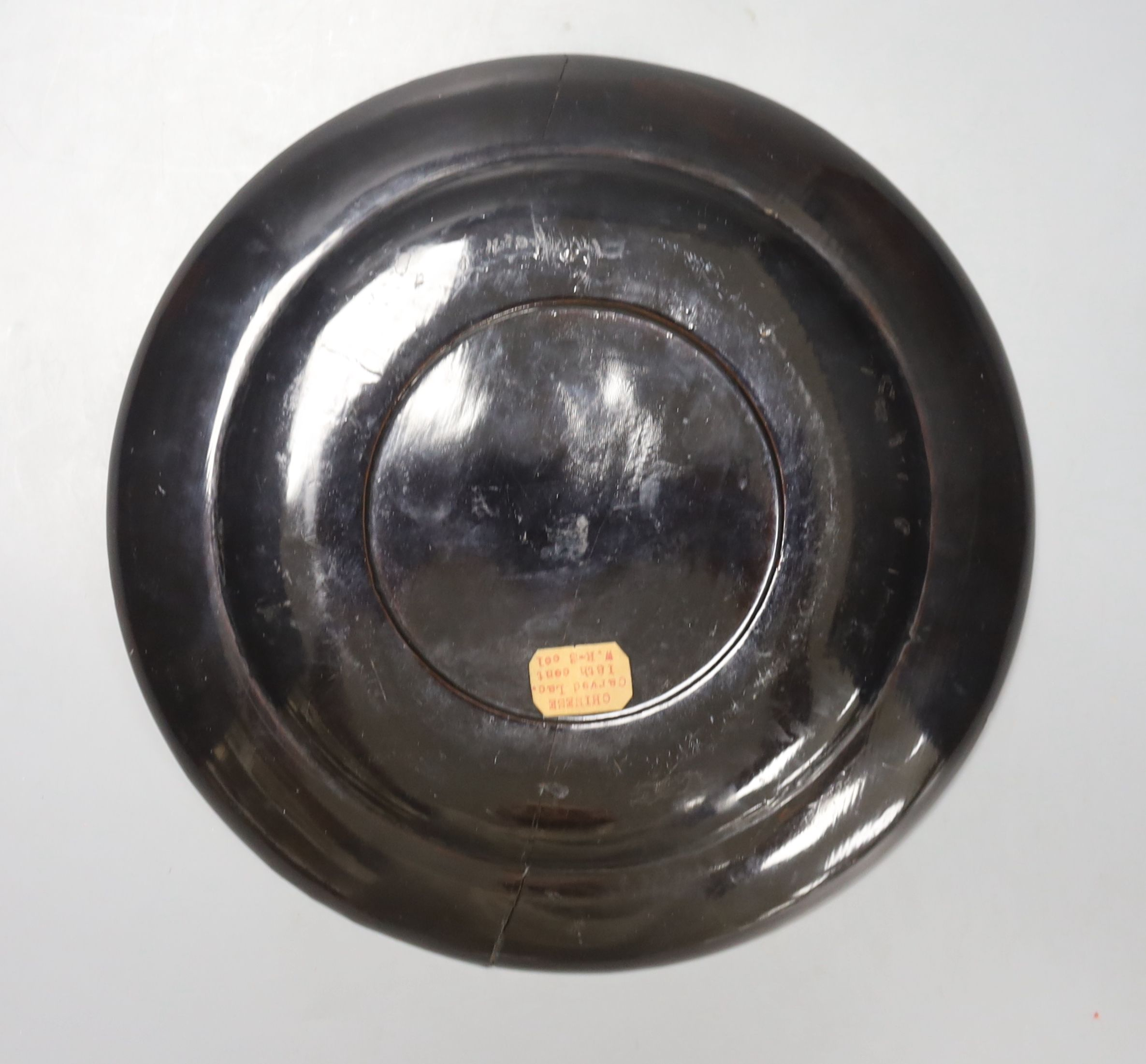 A Qianlong carved lacquer dish, diameter 29cm - Image 4 of 4