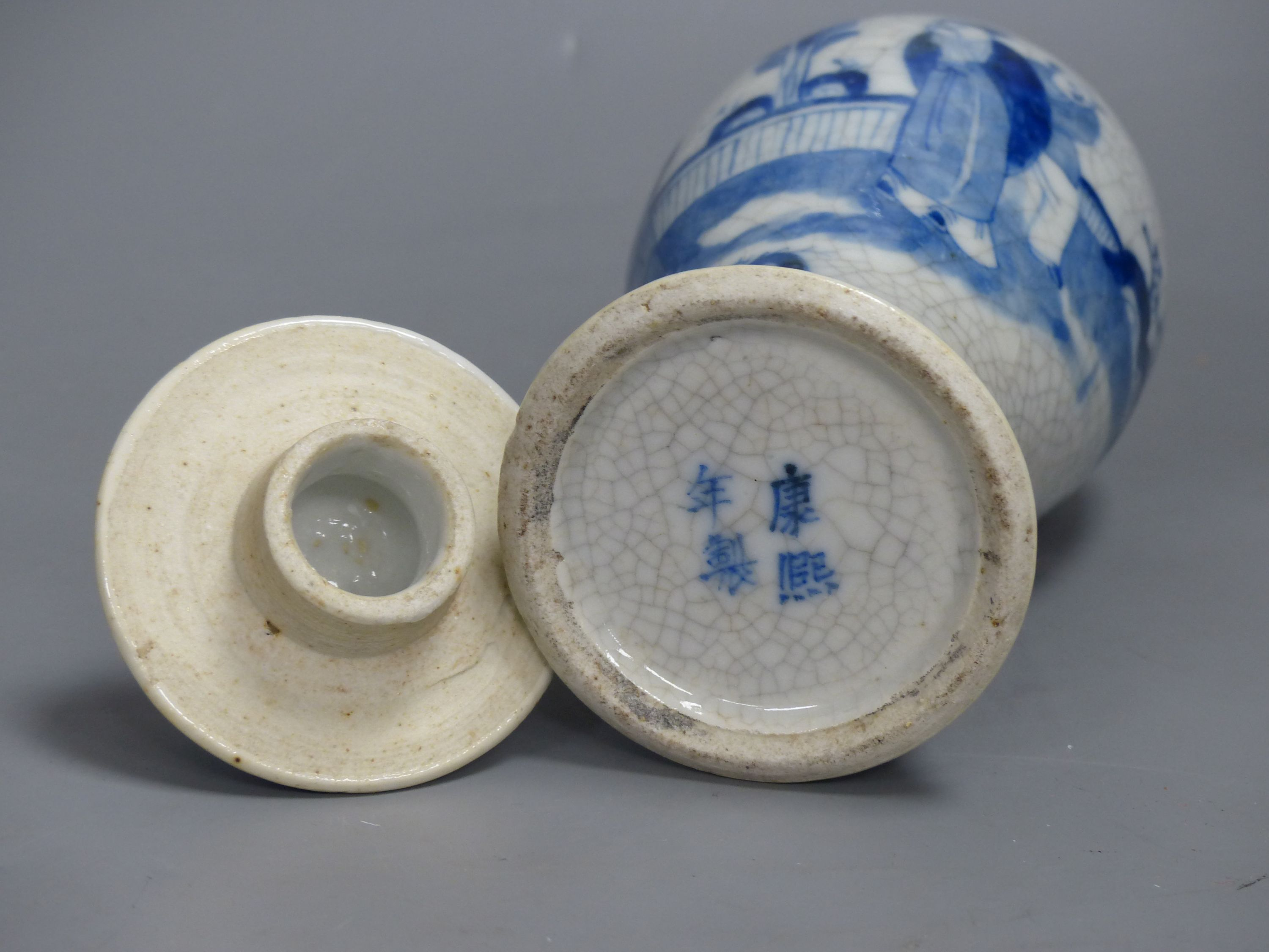 A late 19th century Chinese blue and white crackle glaze vase and cover, height 27cm - Image 5 of 5