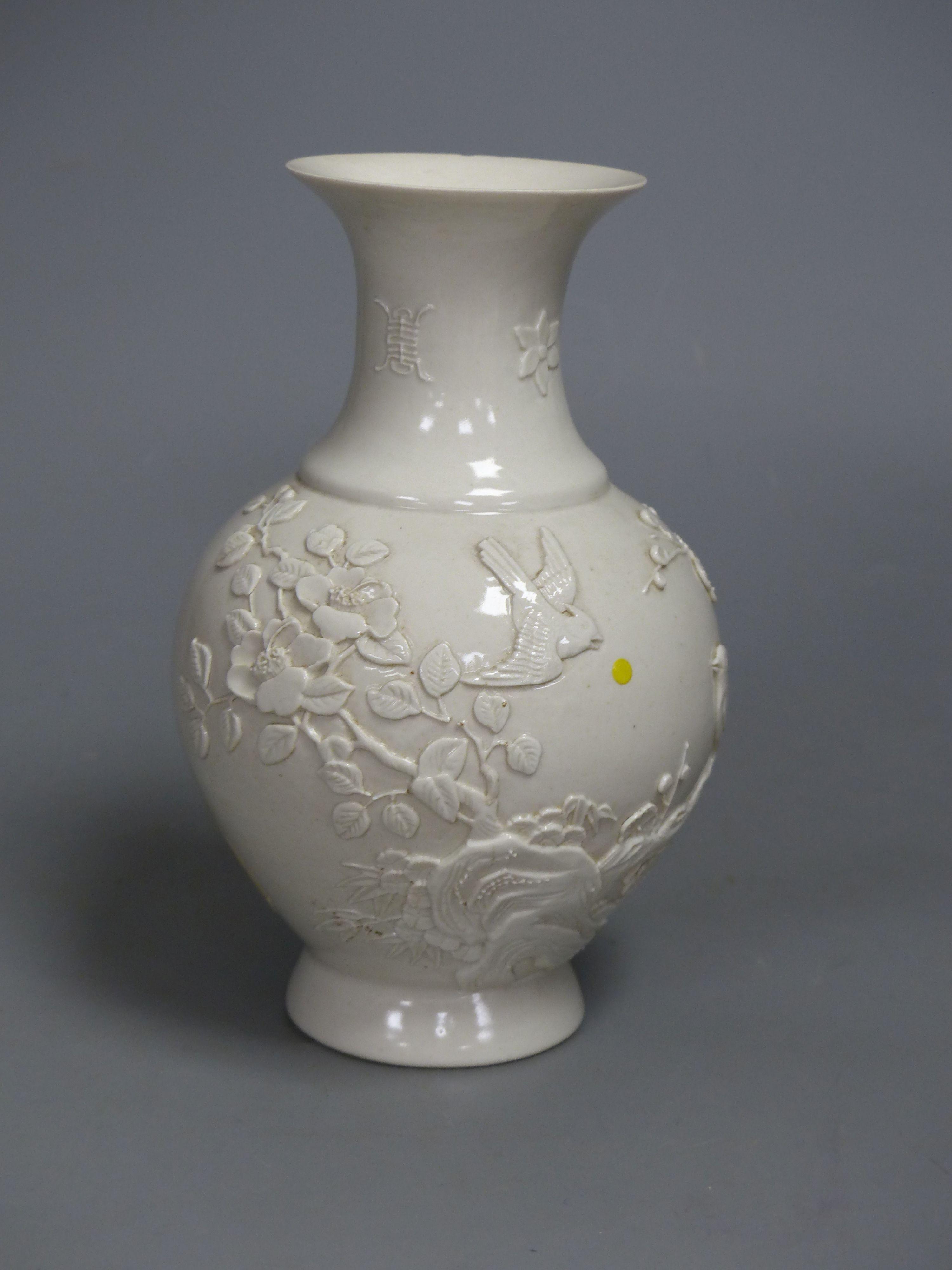 A Chinese white glazed vase Wang Bingrong seal mark, height 18.5cm