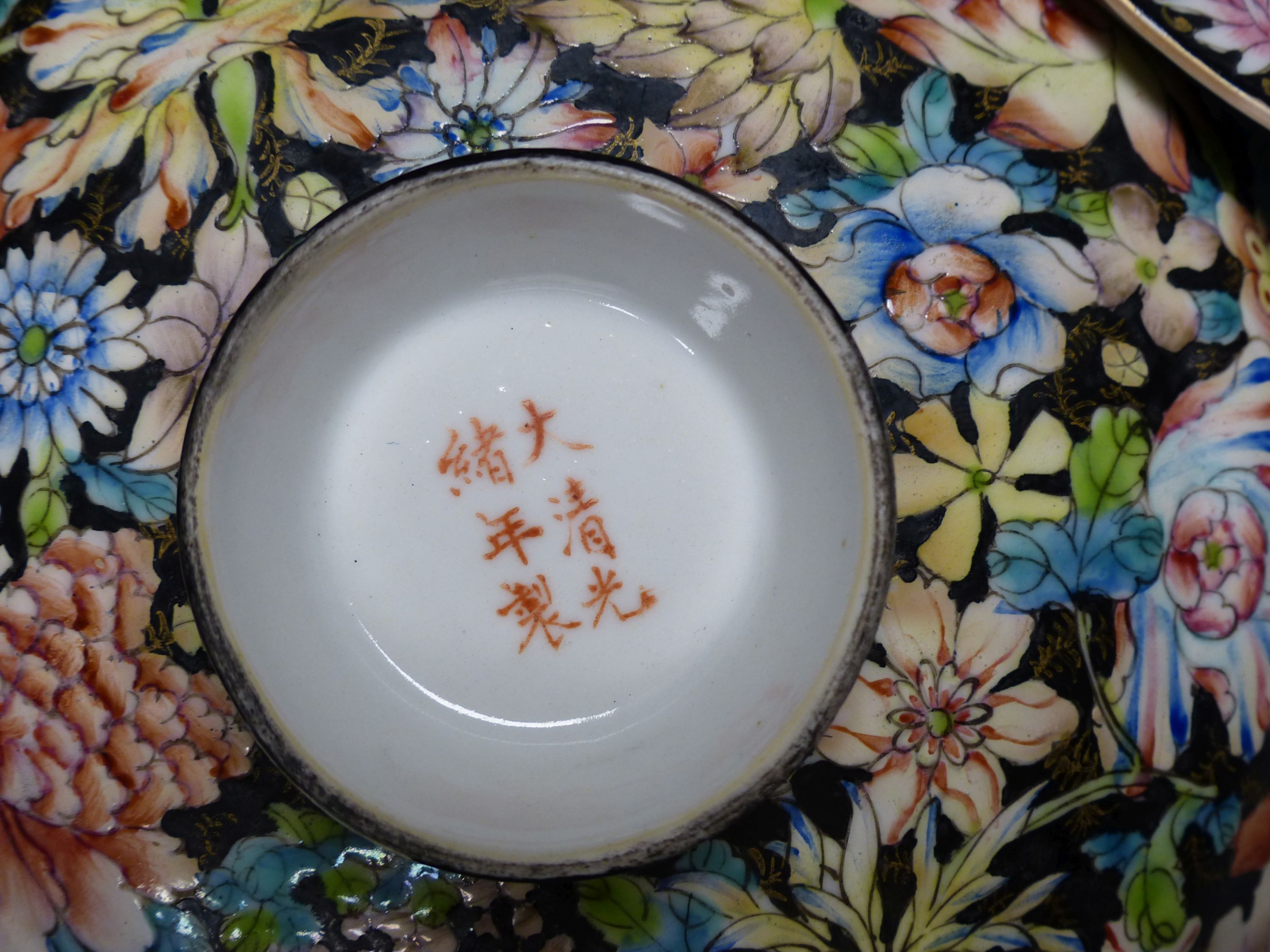 A Chinese millefleur bowl, rice bowl, cover and four plates, Guangxu mark, early 20th century - Image 3 of 4