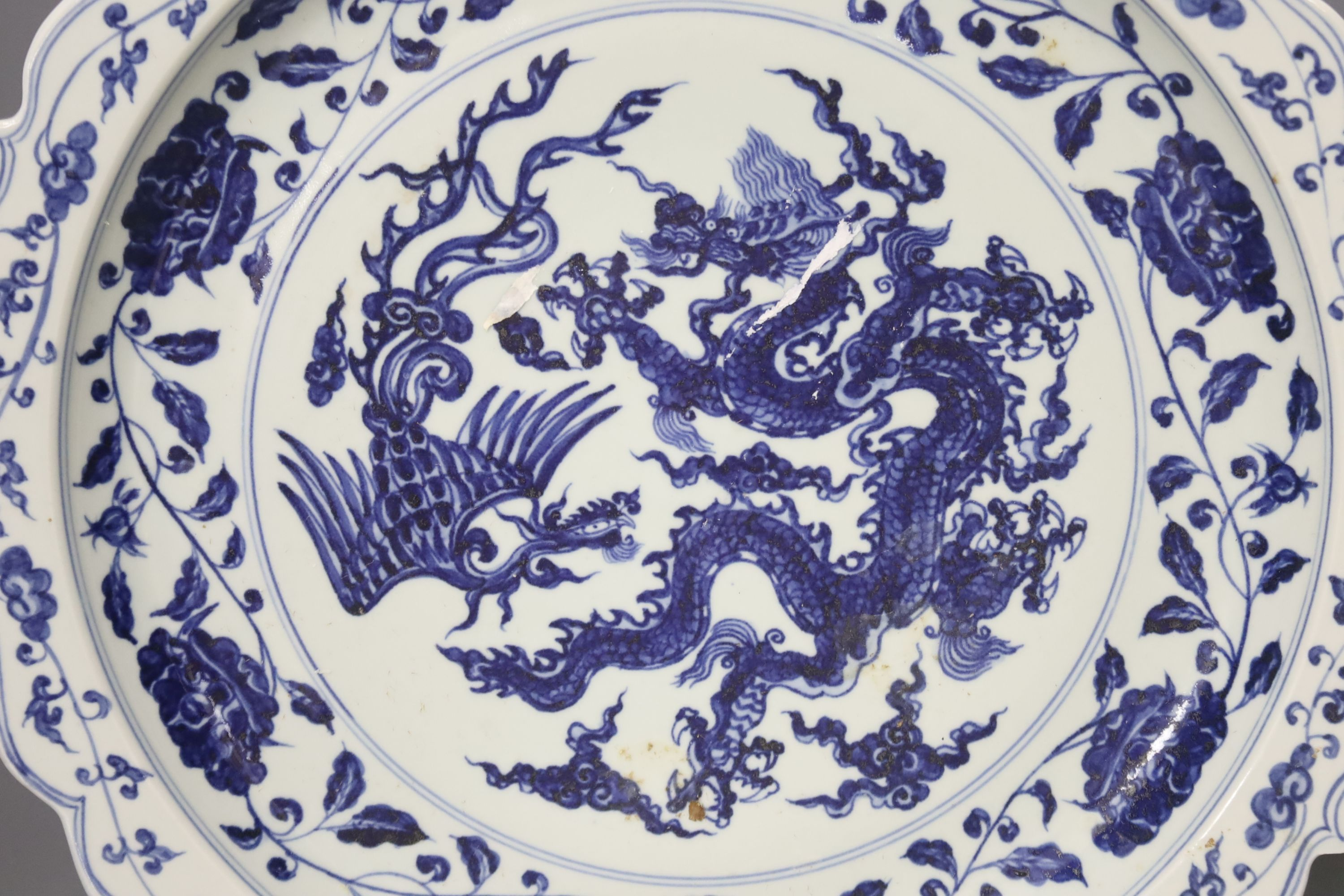 A Chinese blue and white Ming style dragon and phoenix dish, diameter 40cm - Image 2 of 3