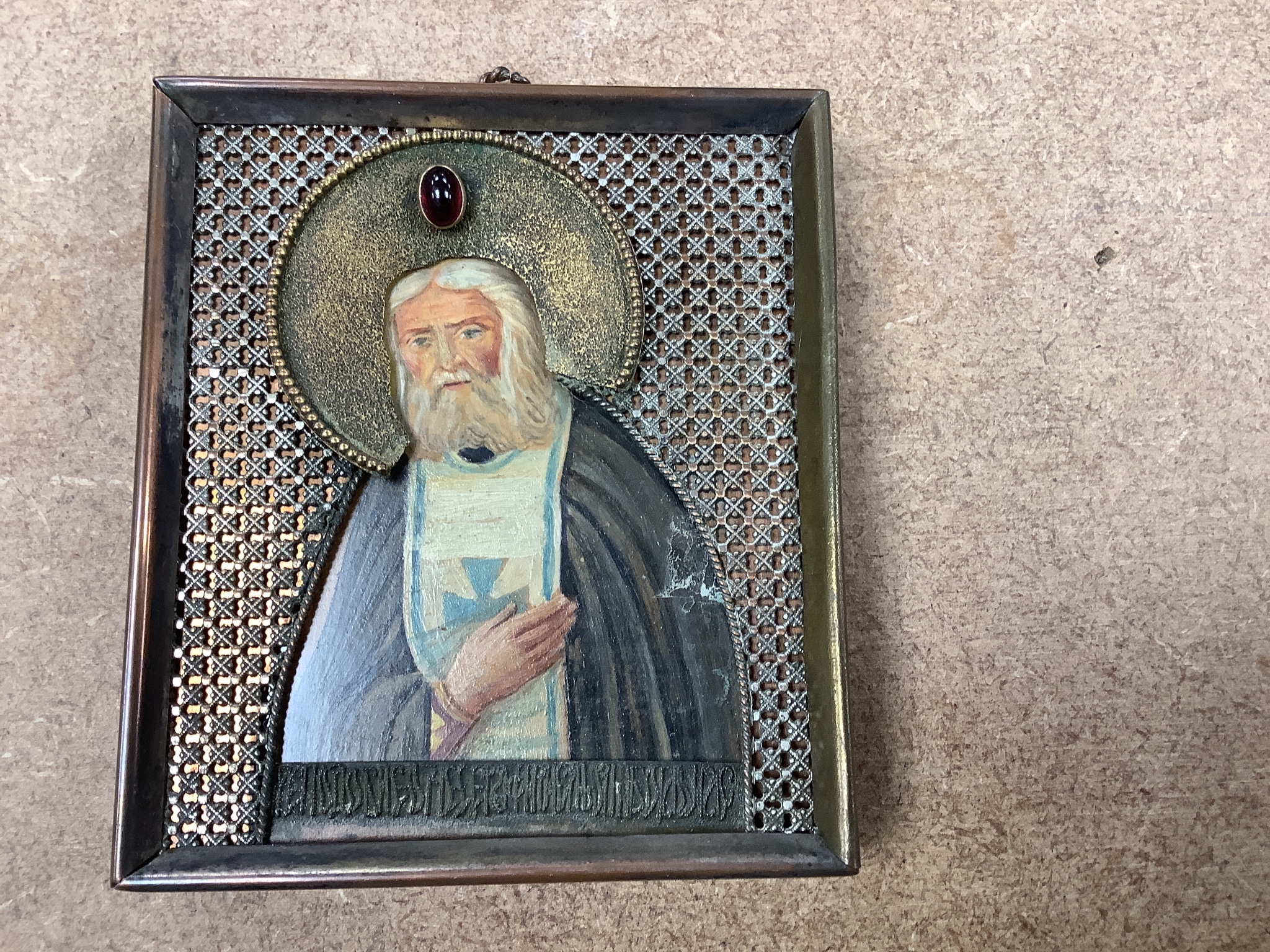 A 19th century Daguerreotype portrait of a gentleman, together with a small Russian painted icon, a - Image 4 of 4