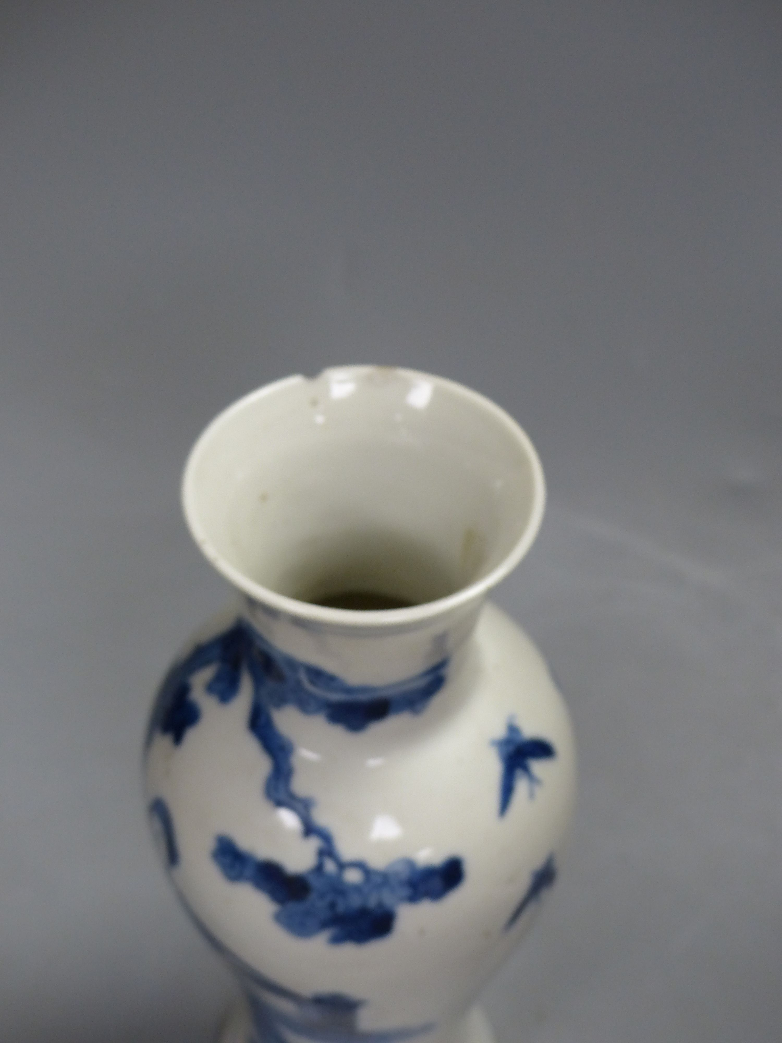 A 19th century Chinese blue and white vase, height 21cm - Image 3 of 4