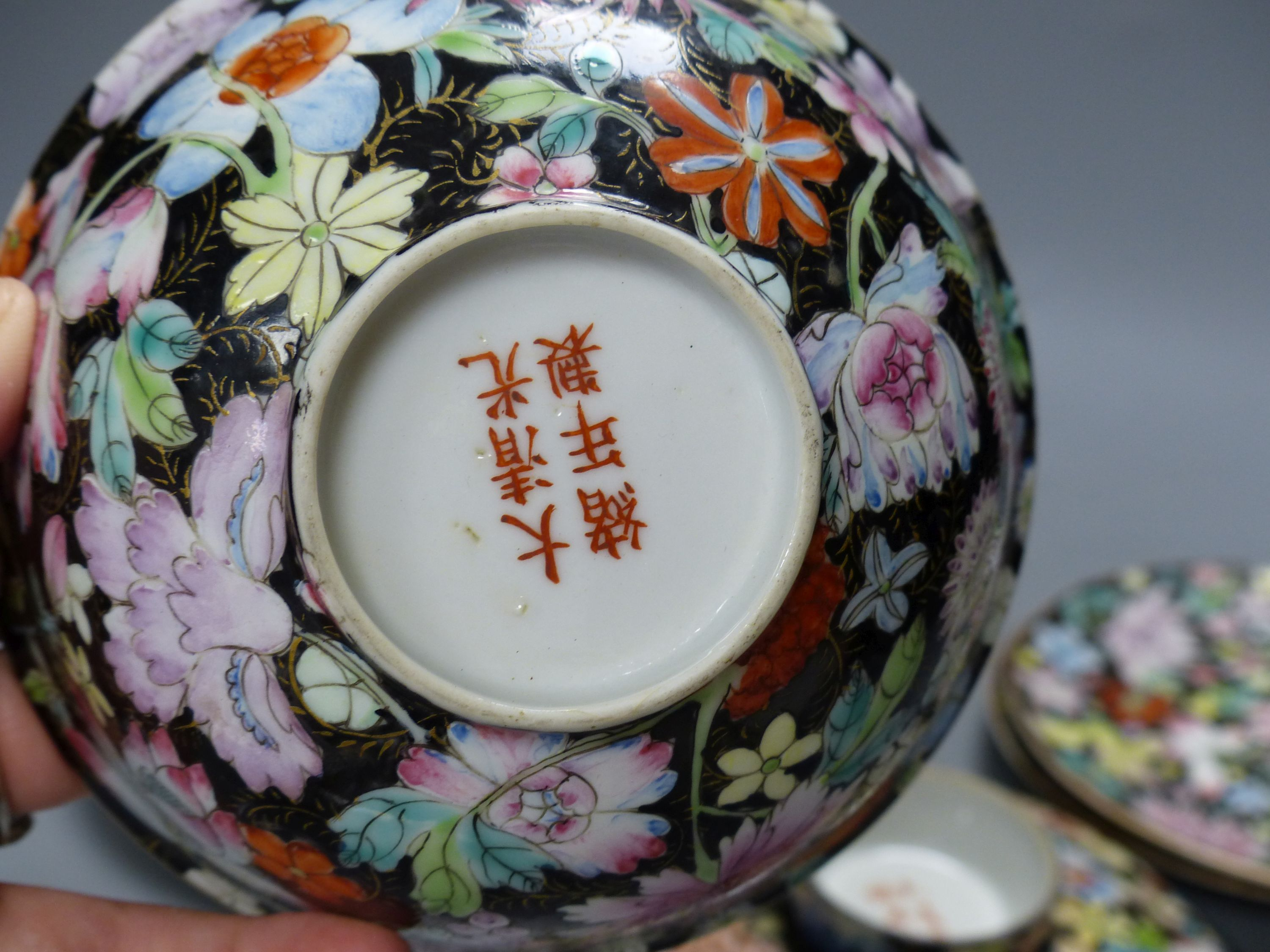 A Chinese millefleur bowl, rice bowl, cover and four plates, Guangxu mark, early 20th century - Image 4 of 4