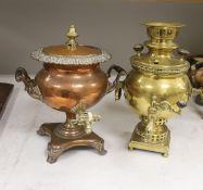 A brass samovar and a copper tea urn, height 37cm