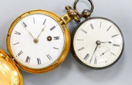 A 19th century engine turned gilt metal hunter verge pocket watch, by Johnson of London, case