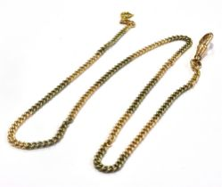 A LATE VICTORIAN 9CT GOLD AND WHITE METAL CHAIN The twisted curb link chain with alternating