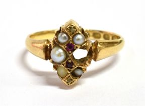 AN 18CT GOLD SEED PEARL RING (as found) the navette fitted with graduating seed pearls and ruby