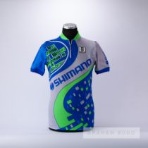 1994 blue, green, white and grey Biemme Shimano Cycling race jersey, scarce, polyester and tactel