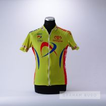 1998 red and olive Great Britain Commonwealth Games Cycling race jersey, scarce, polyester and