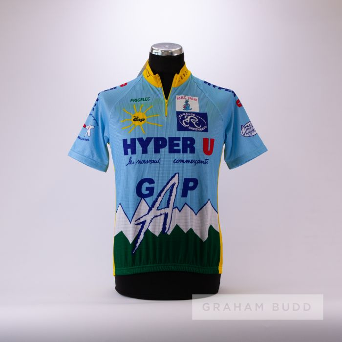 1991 blue, white, yellow and green French Hyper U Gap Cycling race jersey, scarce, polyester