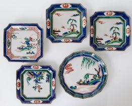 Giappone, fine del XIX - inizio del XX secolo, Lotto composto da 5 piatti in porcellana Kutani.