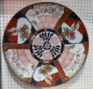 A large Imari charger, 47cm diameter Condition Report: Available upon request
