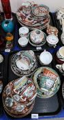 A collection of Gold Imari cups, saucers and plates Condition Report: Available upon request