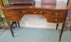 A mahogany sideboard, 89cm high x 134cm wide x 55cm deep Condition Report: