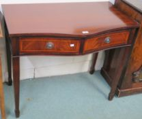 A reproduction mahogany serpentine front two drawer serving table, 78cm high x 91cm wide x 54cm deep