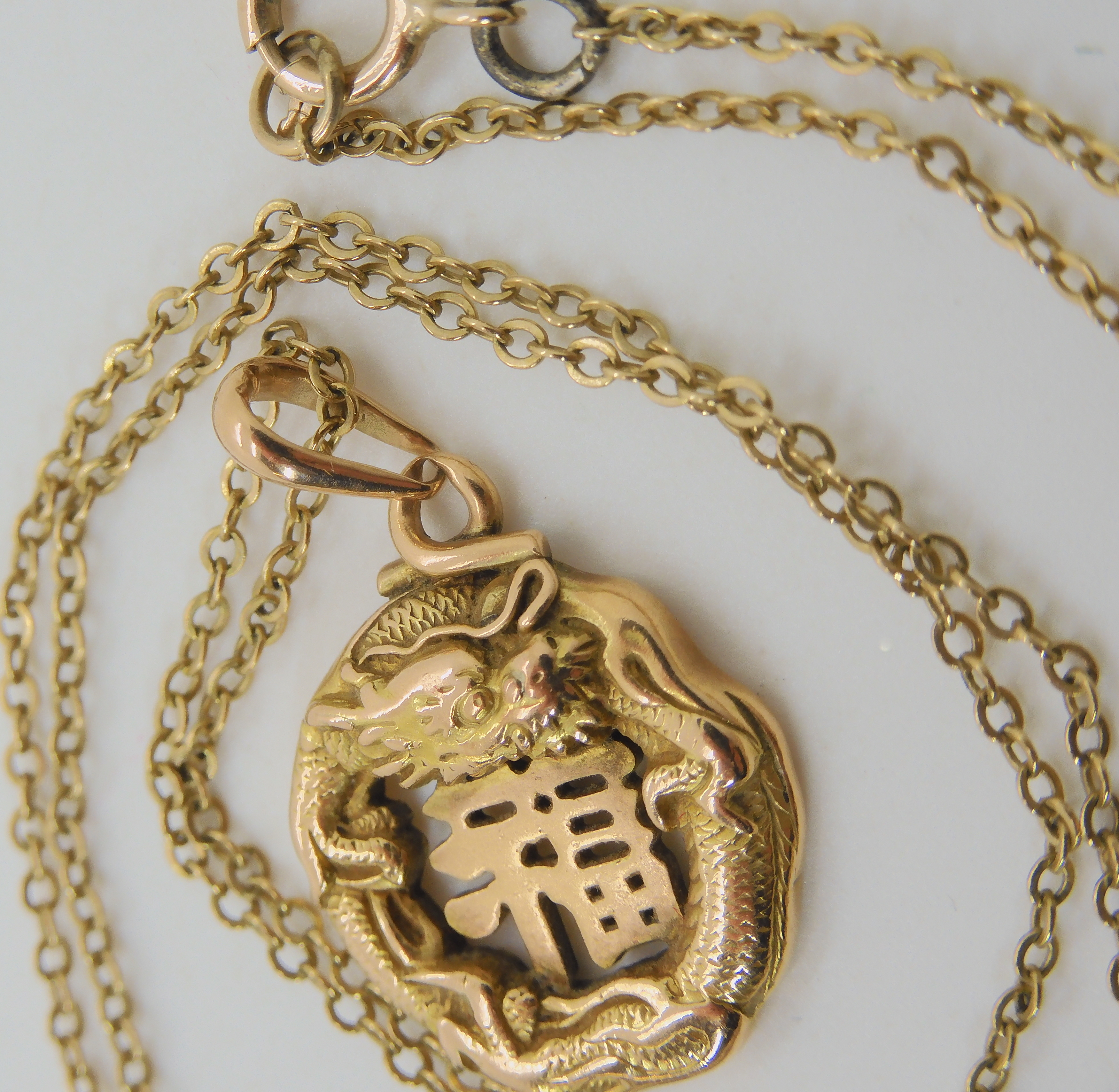 A CHINESE 16K GOLD DRAGON PENDANT the dragon coiled around a Chinese symbol, Chinese stamps to the - Image 2 of 3