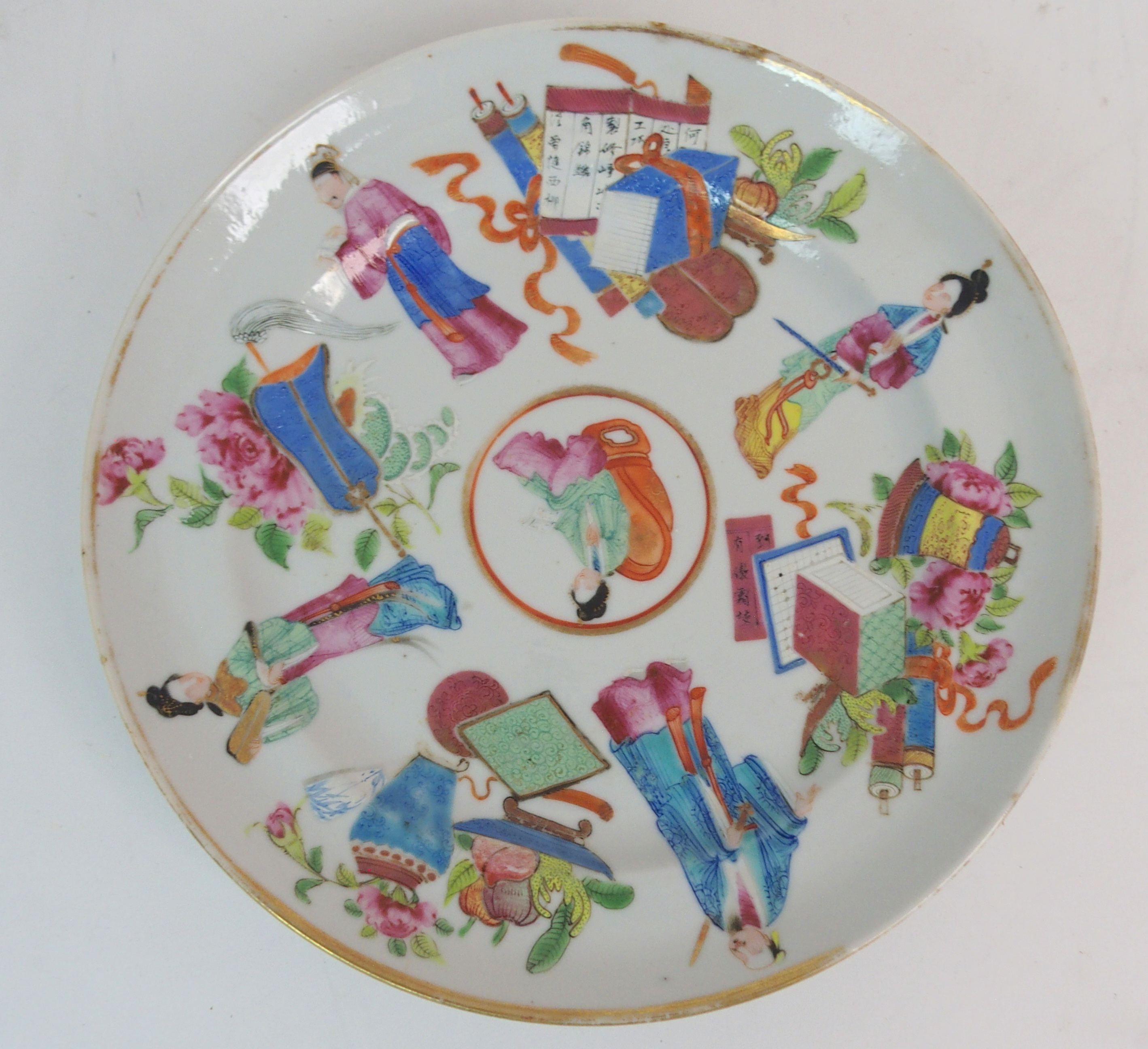 FIVE CHINESE EXPORT PLATES comprising; floral sprays, 22.5cm, Canton figures and precious objects, - Image 4 of 11