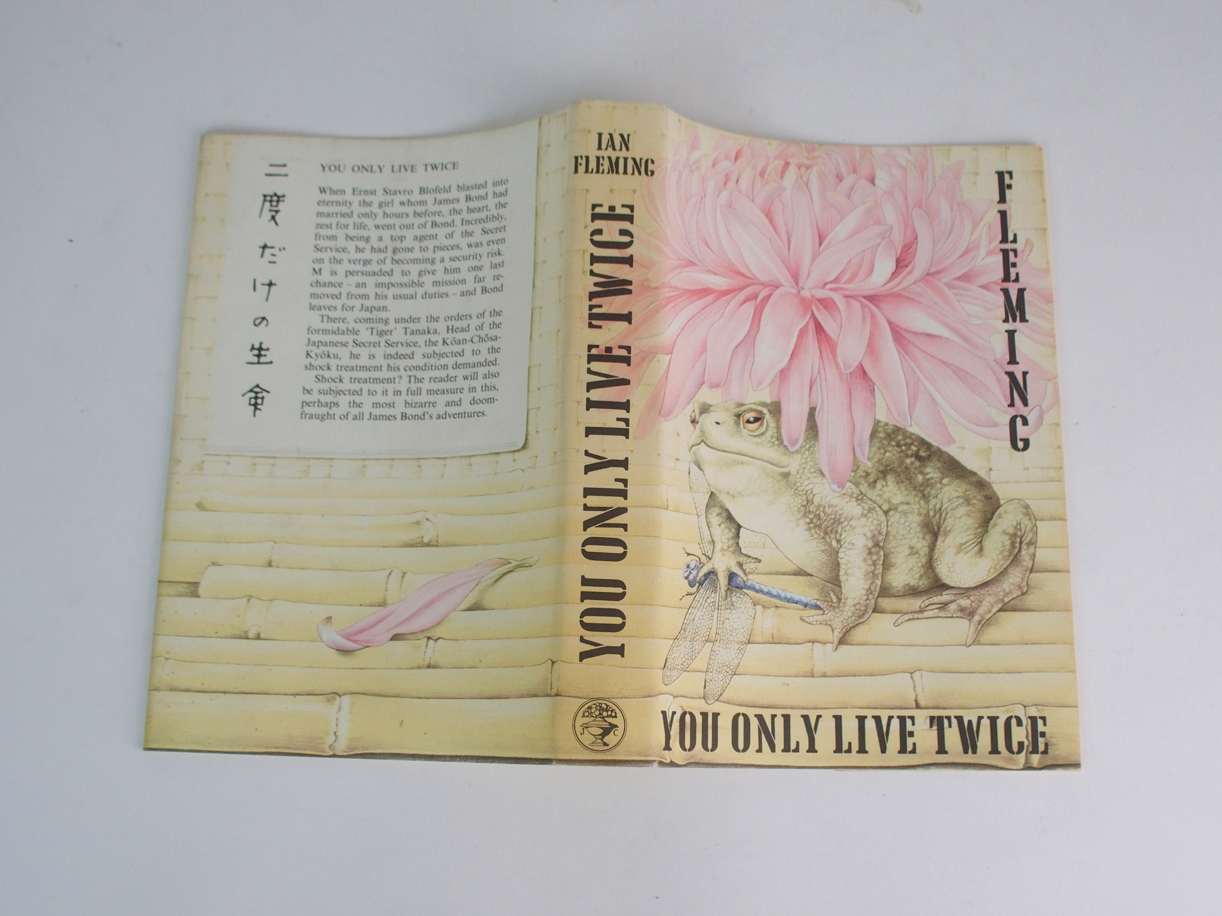 IAN FLEMING 'YOU ONLY LIVE TWICE' 1st edition 1964, unclipped with original dust jacket, published - Image 3 of 5