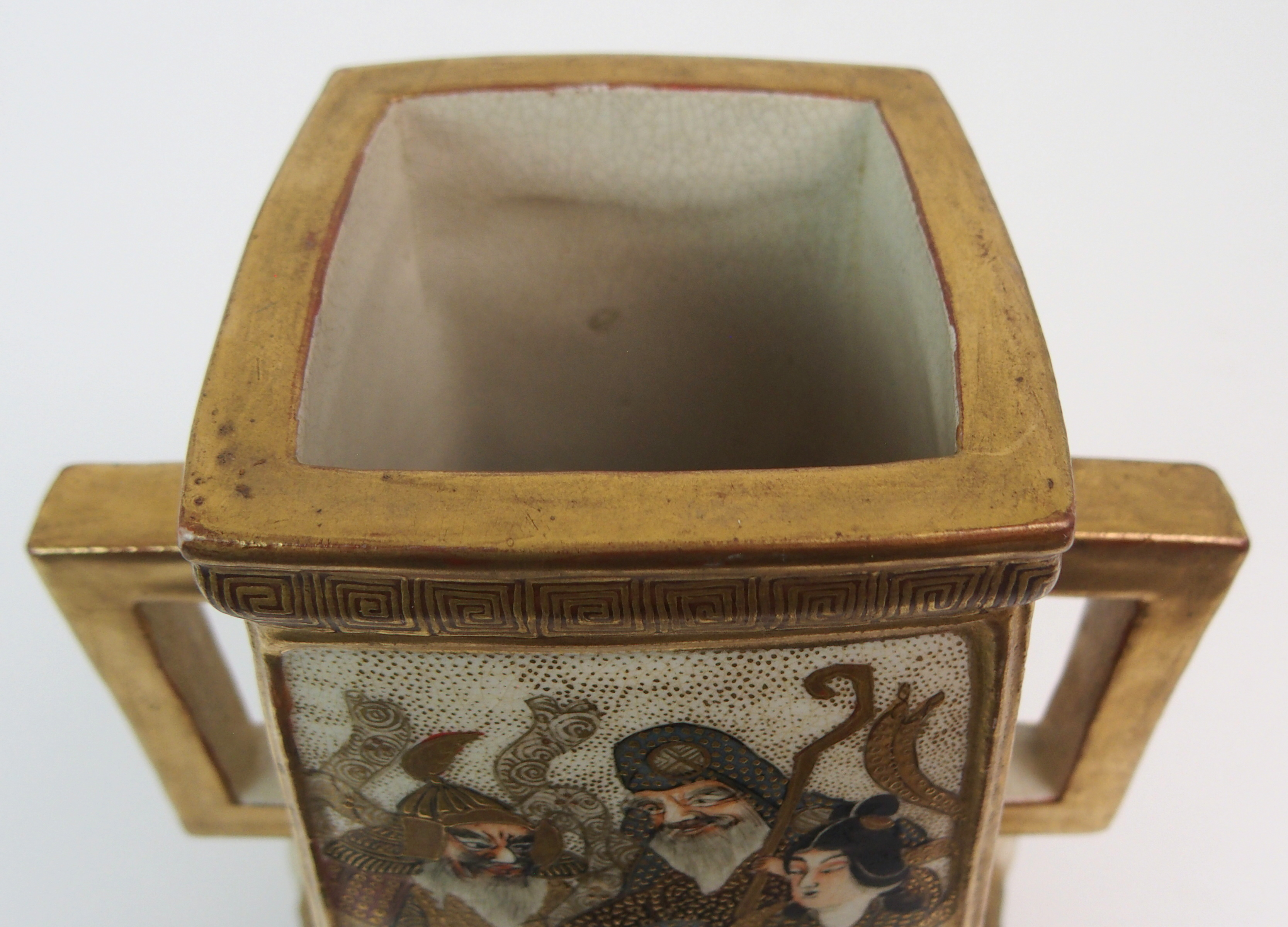 A SATSUMA SQUARE TAPERING TWO HANDLED VASE painted with mythical gods on a gilt ground, beneath - Image 9 of 9