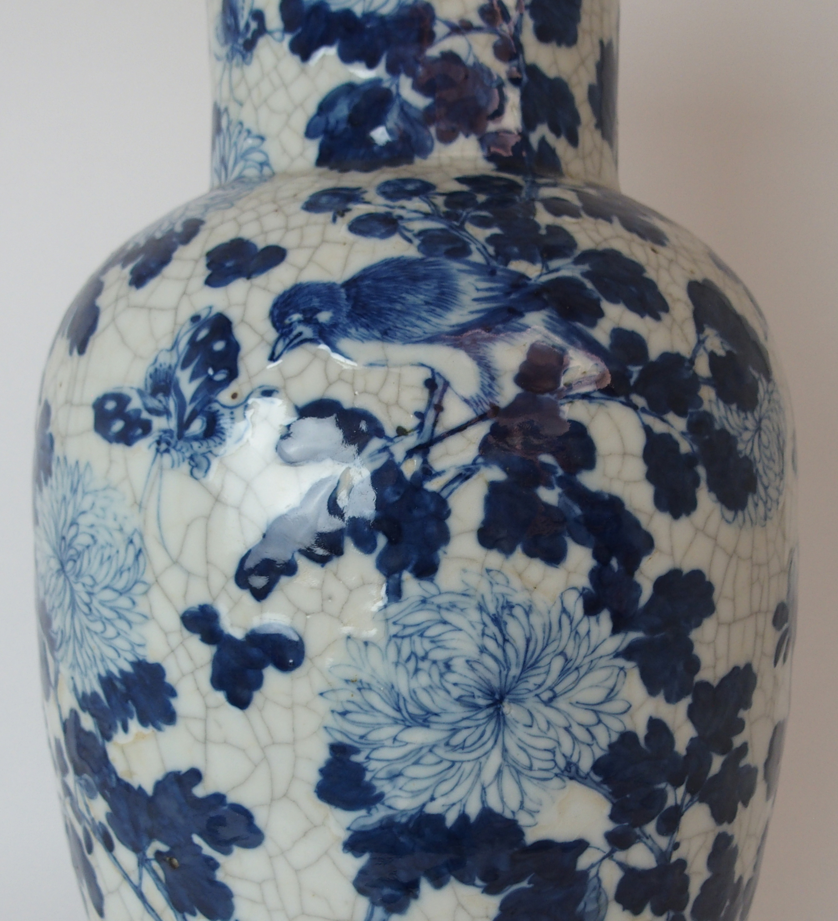 A LARGE CHINESE BLUE AND WHITE MOULDED VASE painted with birds and bats amongst peonies - Image 3 of 11