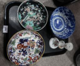 A lot comprising a Chinese Famille Noir bowl, an Amherst Japan pattern bowl, a blue and white