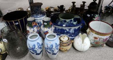A lot comprising a pair of Phoenix ware Kioto vases, a Camel China hand painted pot and cover, a