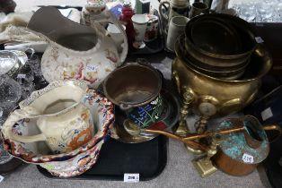 A lot comprising a Mason's Ironstone jug, a Ridgways Simlay 3328 pattern two handled bowl, a