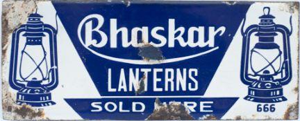 Bhaskar Lanterns