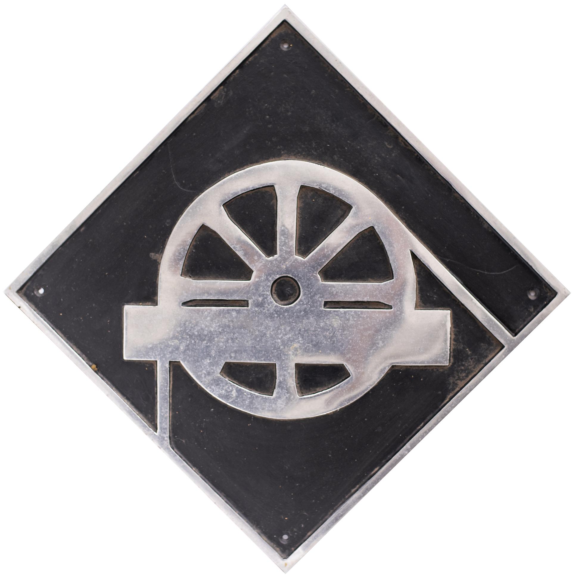 British Rail cast aluminium depot plaque for Knottingley depicting the Winding Wheel. Square cast