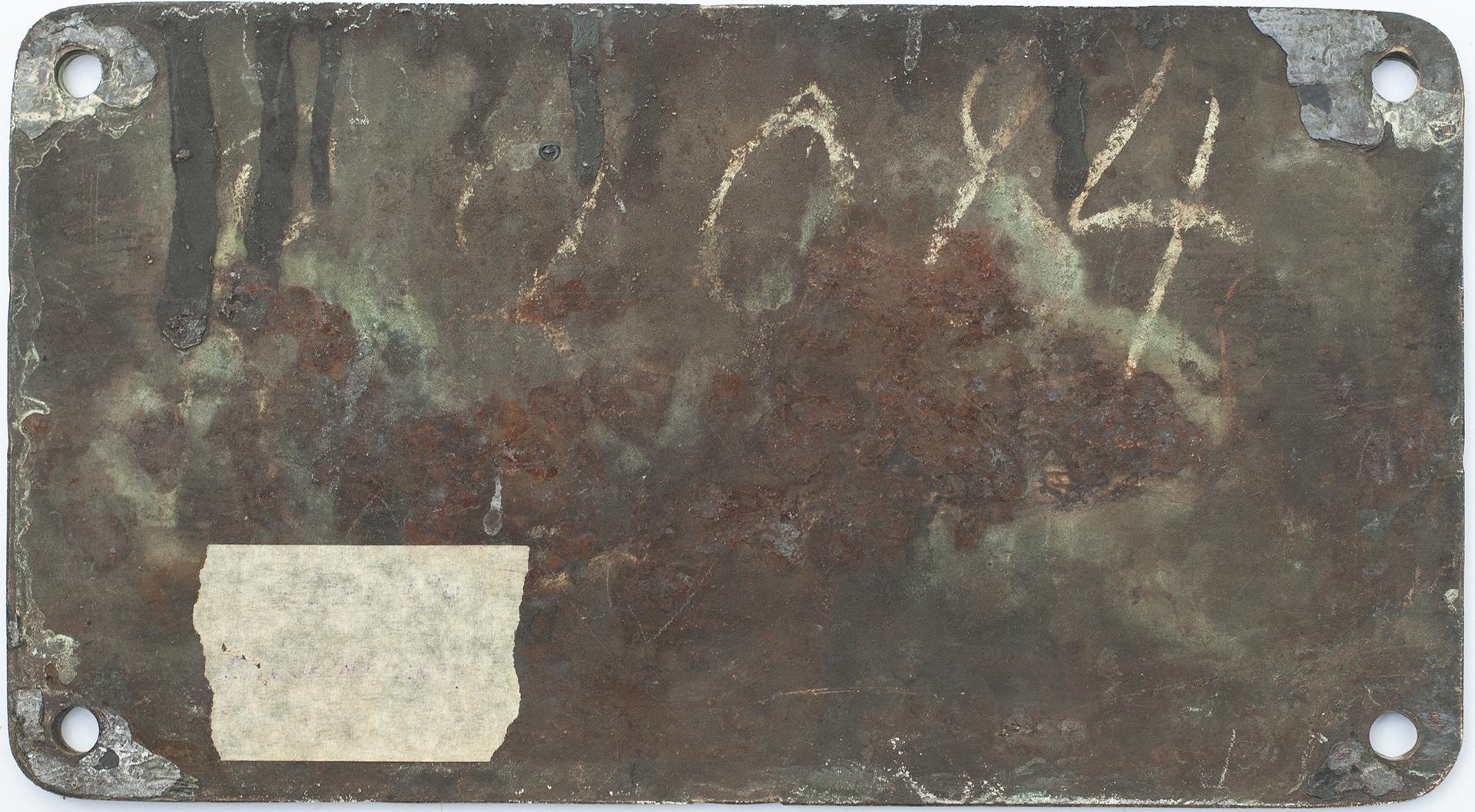 Worksplate FRIED.KRUPP A.G. LOKOMOTIVFABRIK ESSEN GERMANY Nr.1860 1939. Ex South African Railways - Image 2 of 2