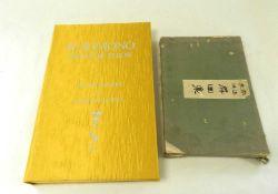 POLSTER, Edythe & Alfred H Marks, Surimono: Prints by Elbow. Folio, 1980, Washington D.C. One of